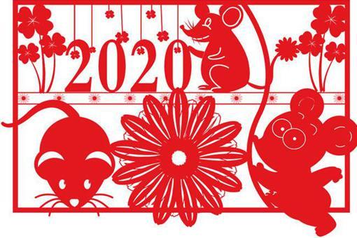 2020鼠年最新春联 鼠年春联对联七言大全
