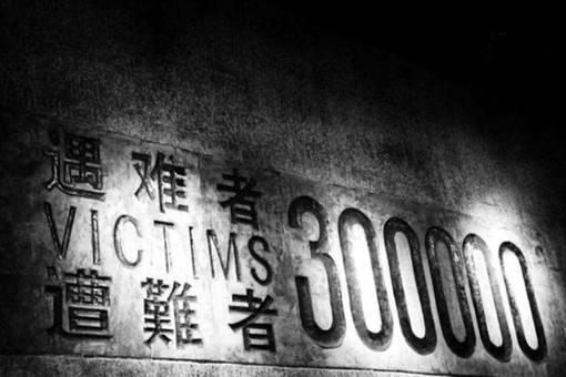 南京大屠杀期间为何被俘的将士们不奋起反抗呢?总归是一死