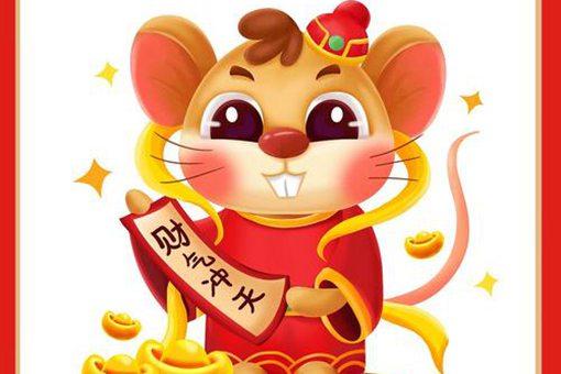 老鼠为什么会被奉为财神?鼠财神的来历揭秘