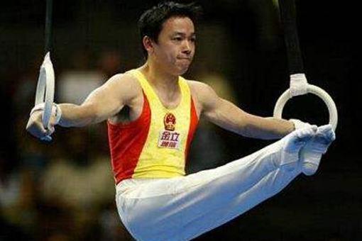 中国著名体操运动员黄旭诞