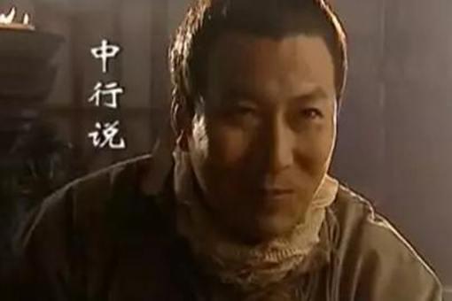 中国历史上最早的汉奸是谁?以人类史上最早的细菌战有什么关系?