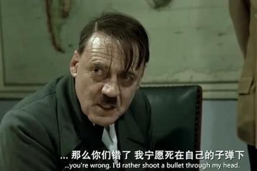 如果希特勒不自杀,他有可