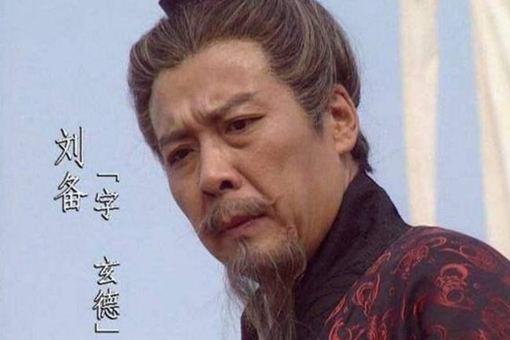 蜀国将军向宠是个怎样的人