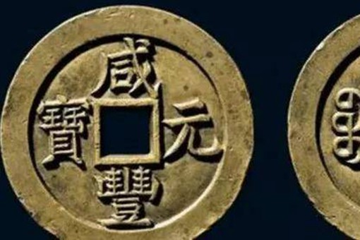 十大最具价值的古钱币,每一枚都价值百万