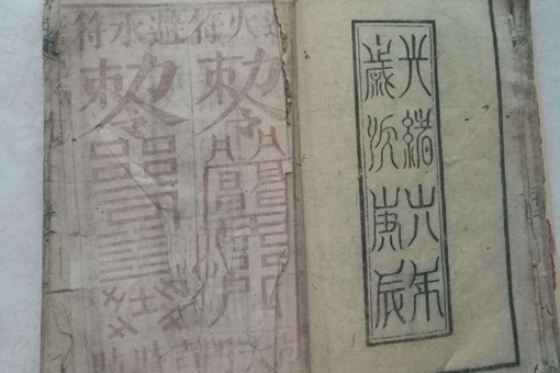 古书枕中记说了什么 枕中记主旨是什么