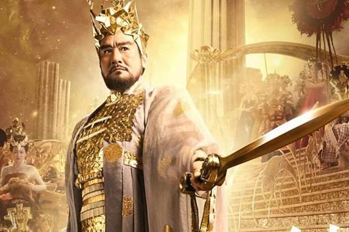为什么说纣王之后再无人皇?他真的是最后一个人皇吗?