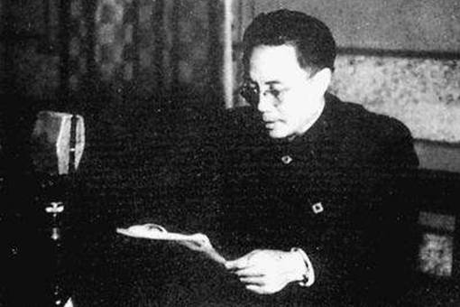 现代中国著名哲学家艾思奇