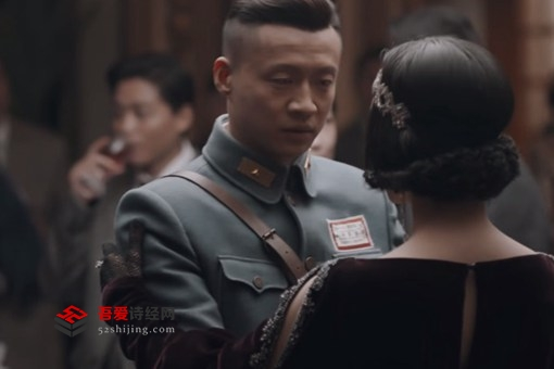 《鬓边》曹贵修是好人吗 曹贵修结局揭秘