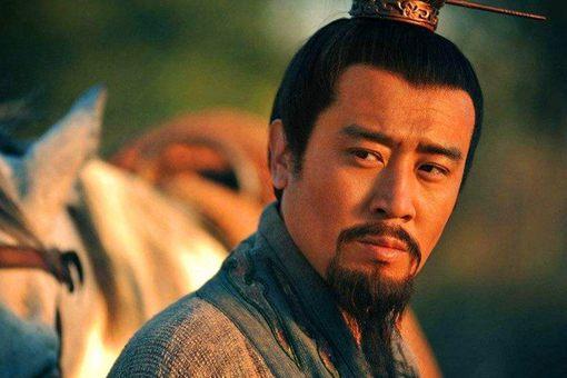 刘备为什么说诸葛亮才华远胜曹丕 刘备如何看待曹丕