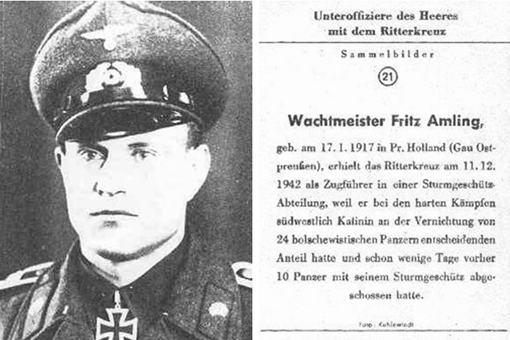 二战德国最强三号突击炮手是谁?揭秘纳粹德国王牌突击炮手