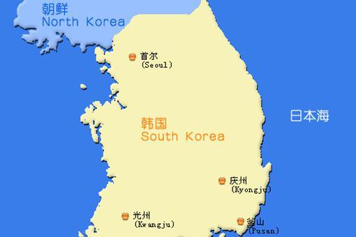 韩国面积不大,为什么要叫大韩民国