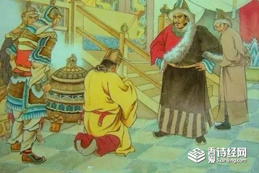 后汉建国到灭亡只有三年,究竟是怎么亡国的?