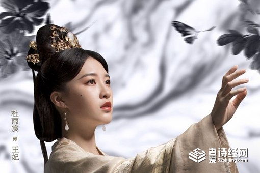 锦绣南歌谢韫之原型人物是谁 谢韫之历史原型介绍