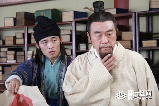元末明初政治家刘伯温出生