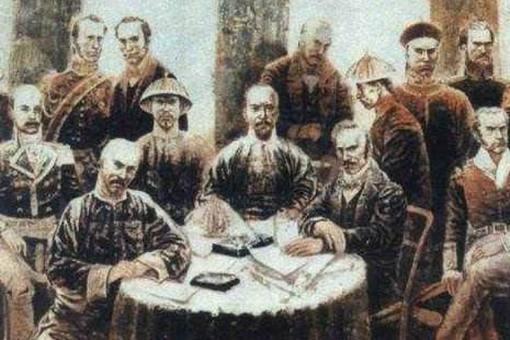 中美不平等条约《望厦条约