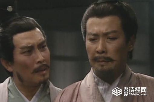 刘备没能统一的原因是什么