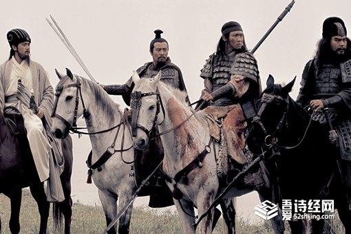 刘备统治时期的蜀汉,百姓