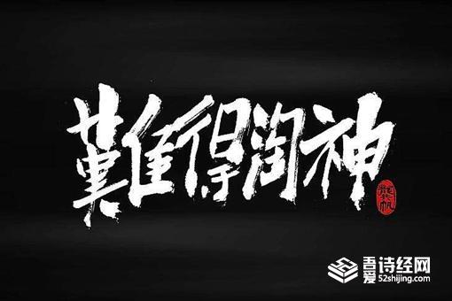 四川话速成指南 四川话速成教学