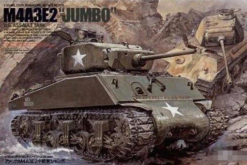 M4A3E2谢尔曼巨无霸结构是怎样的?M4A3E2巨无霸虎式打的穿吗?