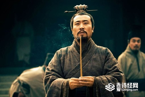 刘备请封汉中王时,上表的