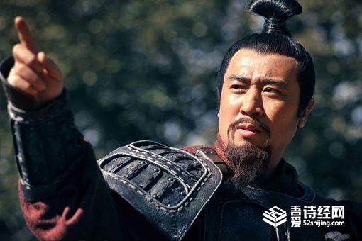 刘备请封汉中王时,上表的名单中为何诸葛亮仅排第五?