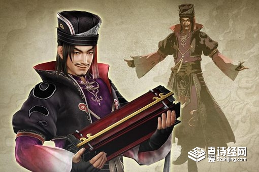 陈宫为什么看不上刘备?明