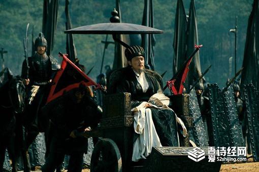 诸葛亮双腿没有毛病,为什么每次行军打仗却坐轮椅?