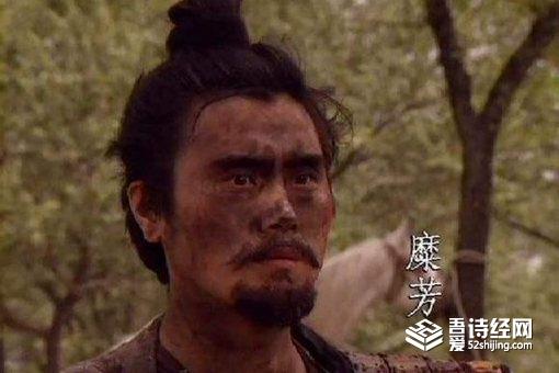 刘备身边最大的卧底是谁?