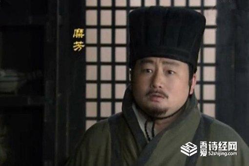 刘备身边最大的卧底是谁?为何一直都没被发现?