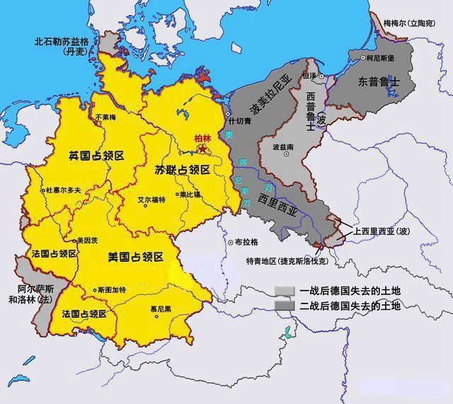 德国为何不收回加里宁格勒?为何放弃二战后失去的领土?