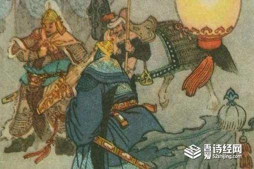 李自成是怎么死的,竟是被几个农民误杀的?
