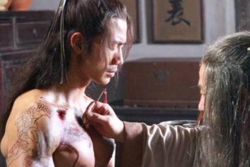 唐宋刺青文化是怎样的?解
