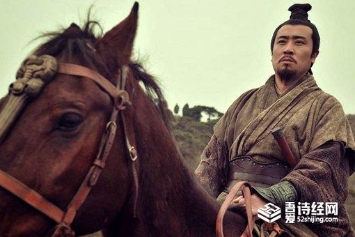 刘备一直在乡下生活,为什么皇室族谱里面还有他?