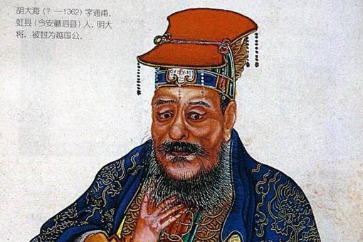 胡大海是怎么死的朱元璋的功臣