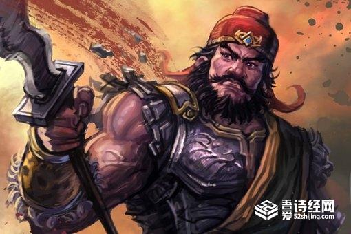 张飞在蜀汉的权力和地位有多高?为什么他才是蜀汉最有权力的人?