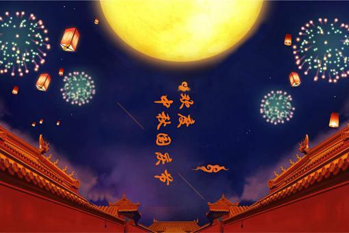 什么时候国庆节和中秋节是同一天?中秋国庆节多久会同日一次?