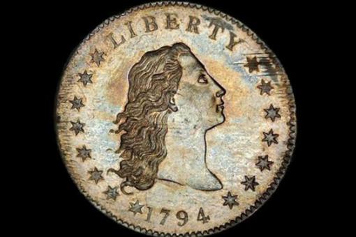 全球最贵硬币被拍卖 揭秘世界上最贵的硬币