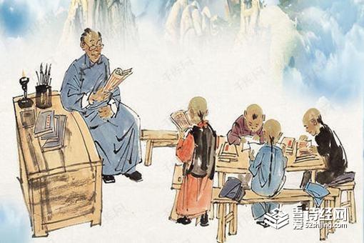古代的教师节有什么福利?古代老师怎么过教师节?