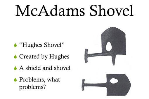 休斯铲是什么铲子?休斯铲是如何使用的?