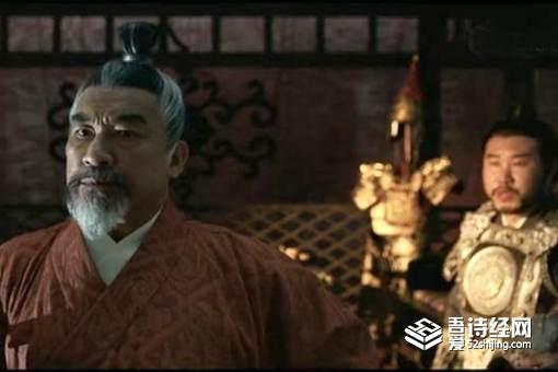 潘仁美为什么被黑 潘仁美和杨家的历史真相