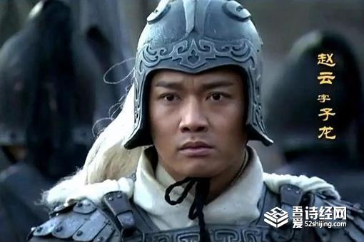 赵云跟过袁绍公孙瓒,为何只对刘备忠心耿耿?
