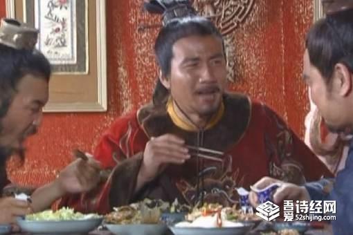 明朝开国功臣汤和是一个怎样的人 汤和生平介绍