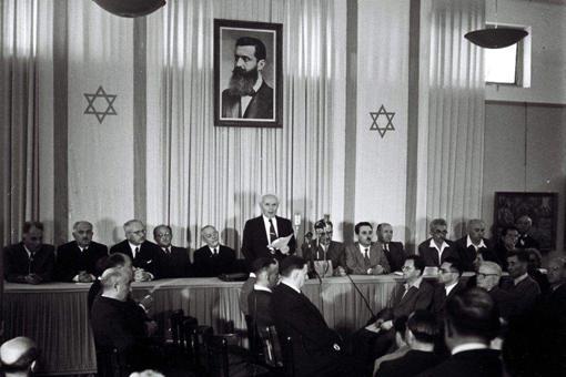 犹太人如何建立以色列?解密犹太人经历的苦难