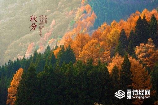 今年将迎124年来最早秋分是怎么回事?为什么今年秋分最早?