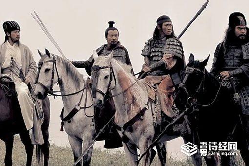 诸葛亮去世后,曹魏为什么不发动灭蜀之战