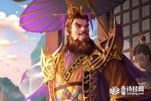 刘焉是刘备的什么人?刘焉最终为何会失败?