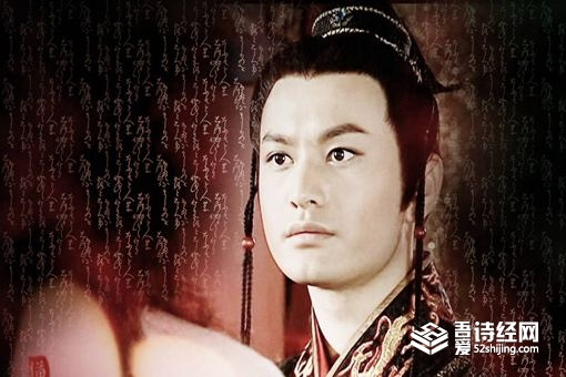 刘彻非嫡非长,为什么能当上皇帝?