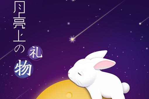 唐朝时人们过中秋也会有假期吗?唐朝具体又是怎么过中秋的呢?