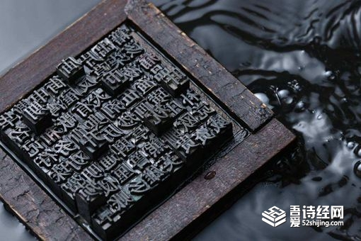 宋朝发明了活字印刷,为什么很多人还要手抄?