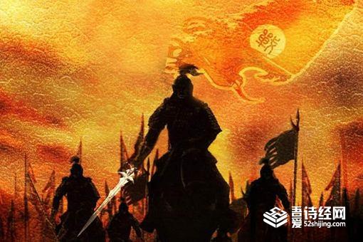 北宋疆域与秦朝差不多,为什么秦朝是大一统王朝北宋却不是?